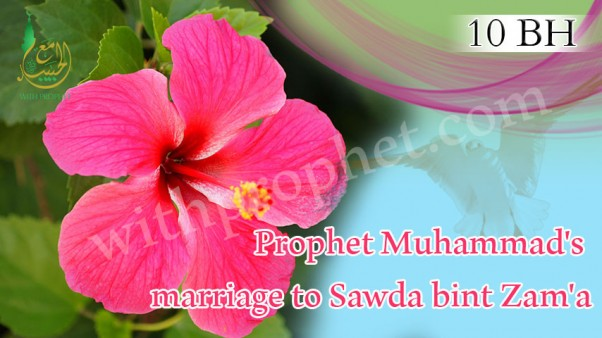 names-of-prophet's-wives