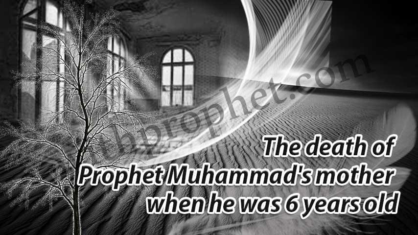 Names of Prophet's wives(Khadijah) - withprophet